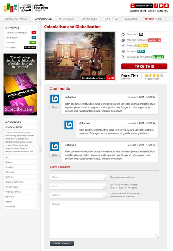 Mirqah Educational Portal (WAZI) - Dashboard GUI