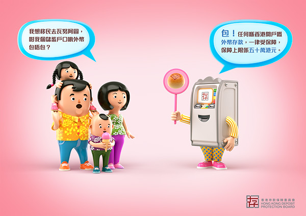 Character Design Hong Kong : Hong kong dps on behance