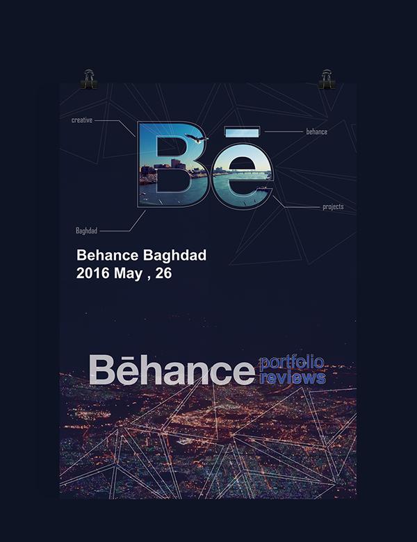 Behance Baghdad Portfolio reviews on Pantone Canvas Gallery