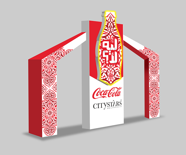 coca cola branding project Coca-cola europe group employs approximately 1,600 company associates who work with european bottler employees numbering more than 60,000 employees it recently embarked on an employer brand refresh supported by sas.