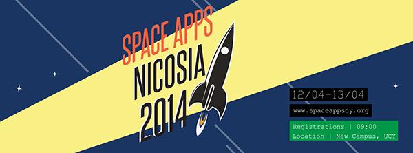 Facebook Cover - Nasa Space Apps