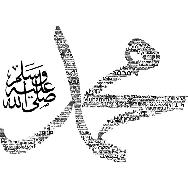 Muhammad محمد ﷺ On Behance