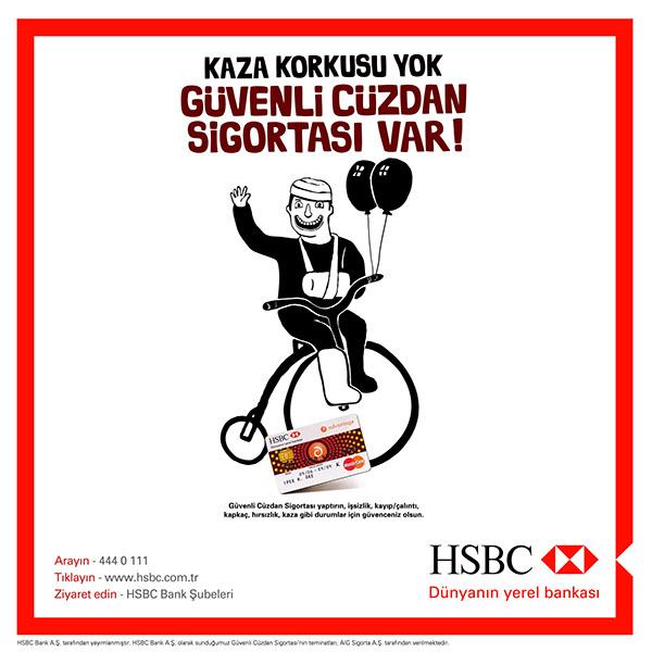 HSBC on Pantone Canvas Gallery