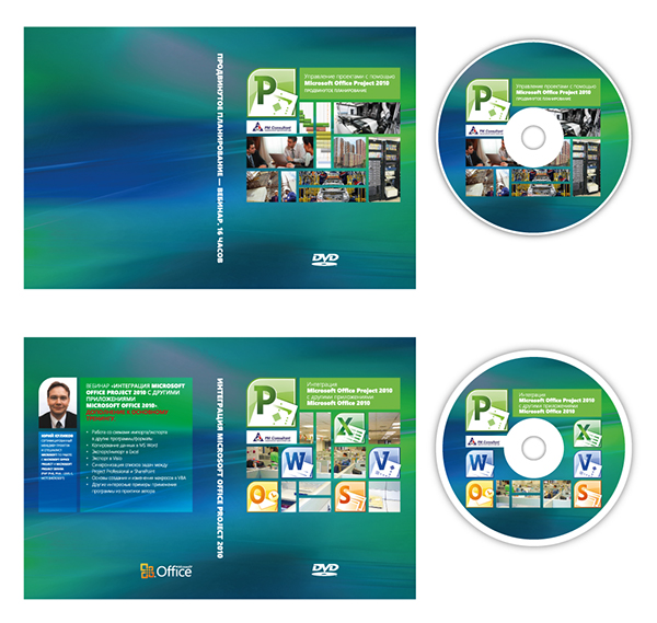 MS Project 2010 DVD