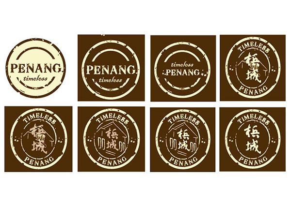 39 timeless penang 39 advertising campaign on behance for Terrace 9 classic penang