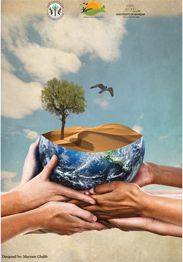 極美的12個愛護地球海報欣賞
