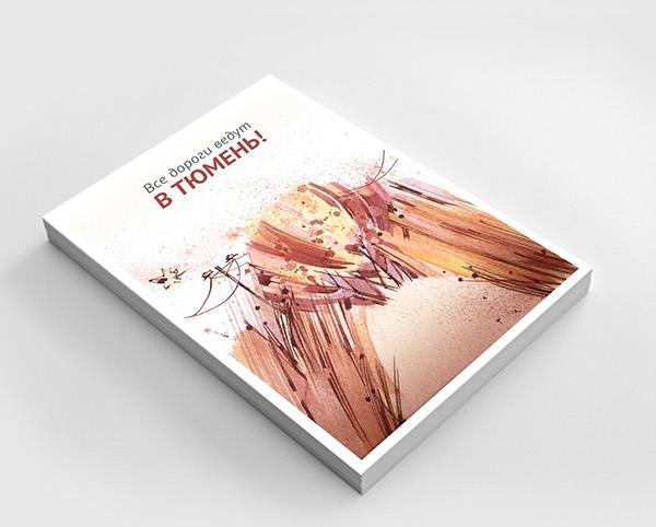 Где можно посмотреть разнообразные открытки в тюмени, картинка
