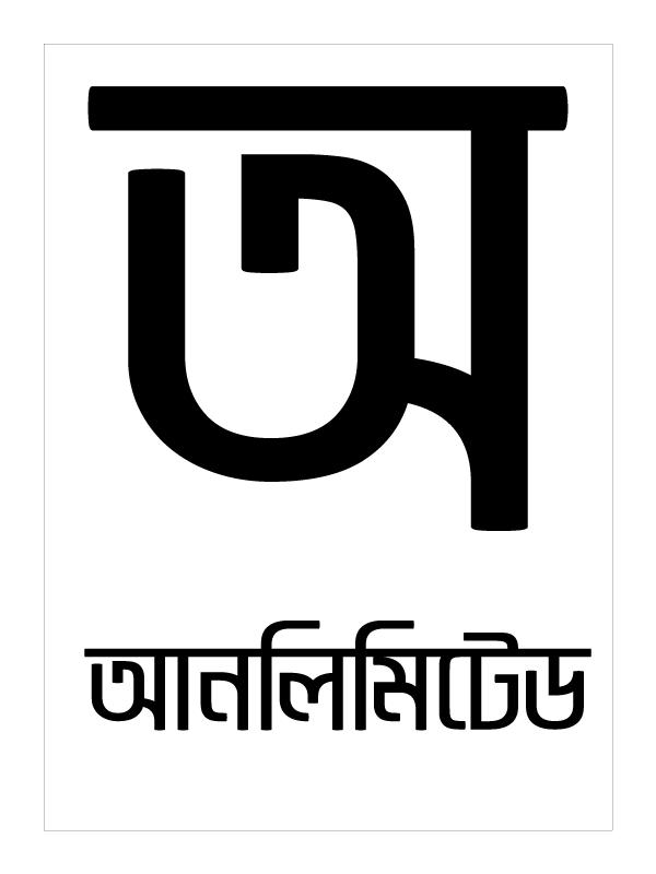 download bangla fonts