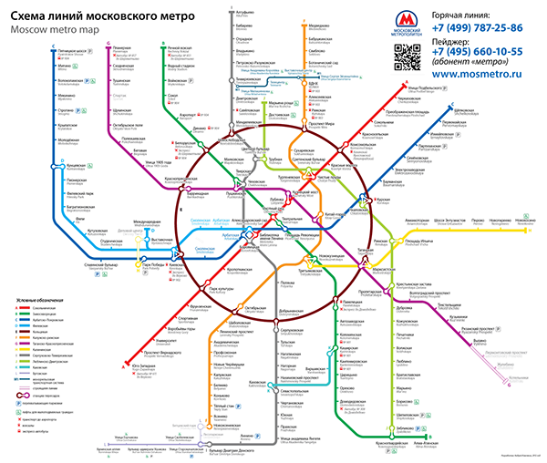 Moscow Metro Map On Behance