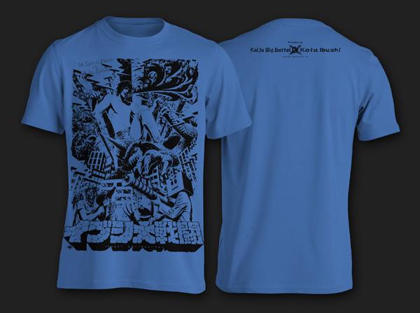 ibushi kaiju puroresu pro-wrestling tokusatsu t-shirt support monster giant Katakana battle Wrestling japanese japan Collaboration