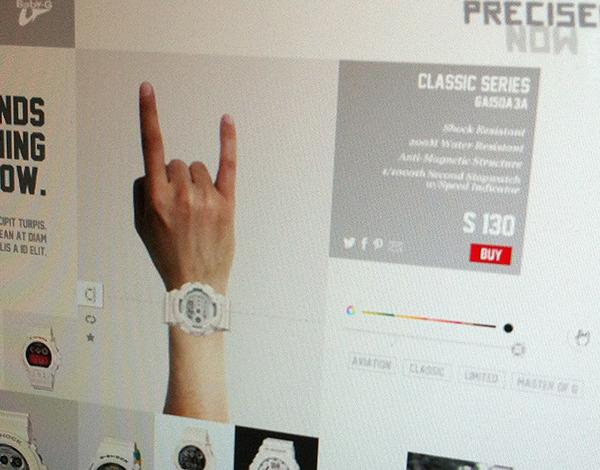 Casio G Shock interactive print site
