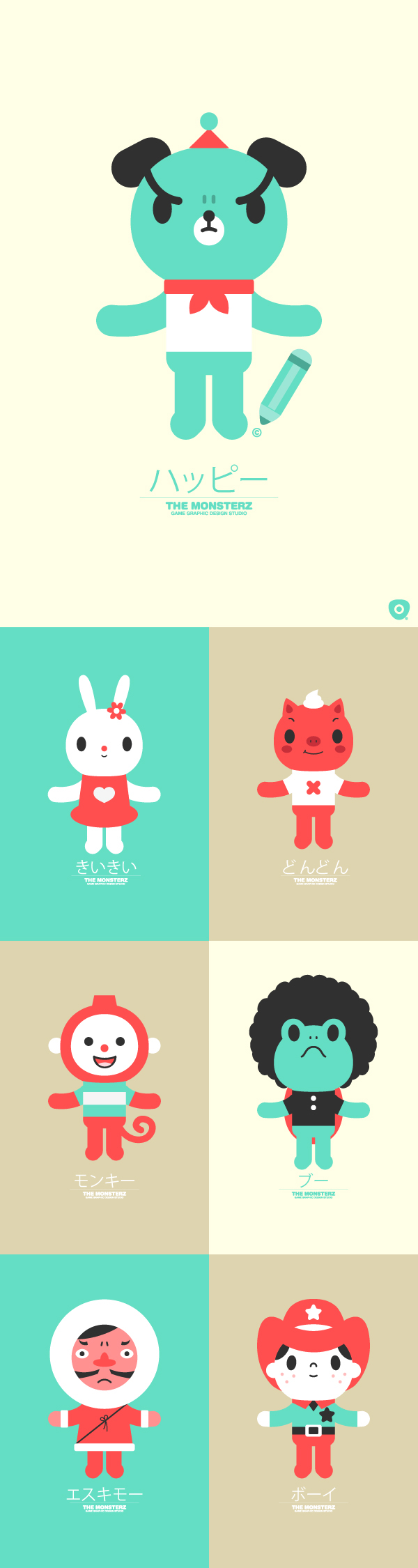 Behance Character Design Served : Happy on character design served
