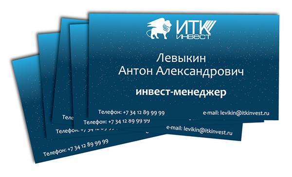 itk invest ITK invest broker Forex money trade trading