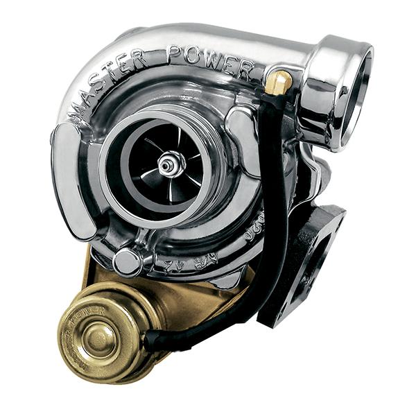 turboalimentadores turbo Turbocharger