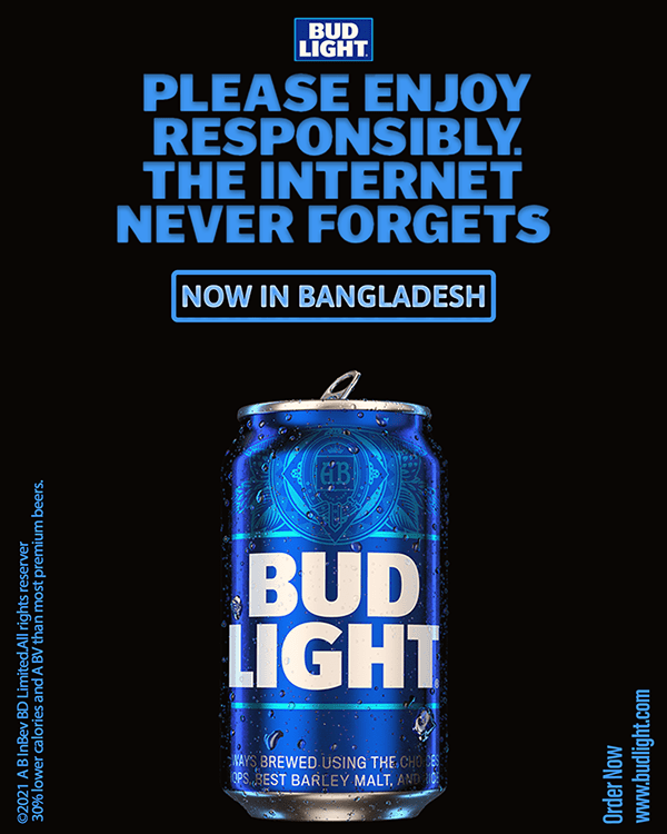 Bud LIght Beer Social Media Promotion Design UnOfficial