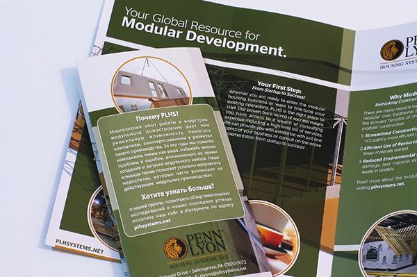 brochure bilingual green sans International Russia uzbekistan kazakhstan construction Homes building modular