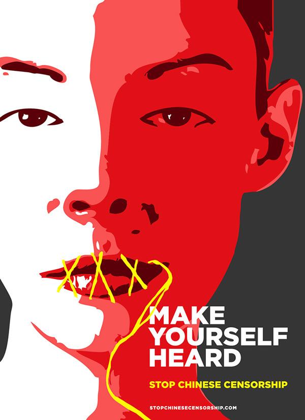 poster Censorship china gotham torture vector