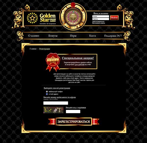 casino online chisinau