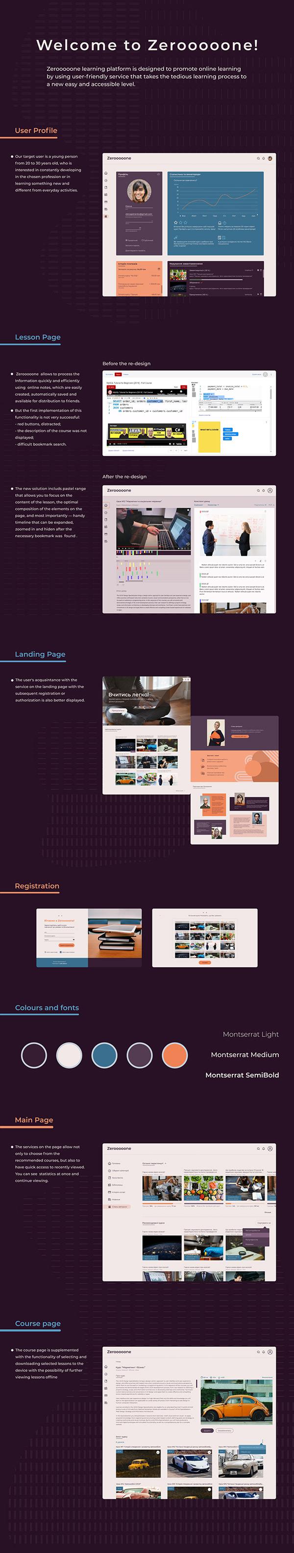 ZeroOne - educational online platform