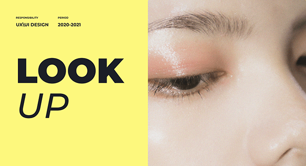 Look up - Service for beauty industry professionals