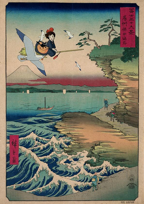 anime estampe japonaise ILLUSTRATION  japan manga miyazaki ukiyo ukiyoe woodblock woodblock print