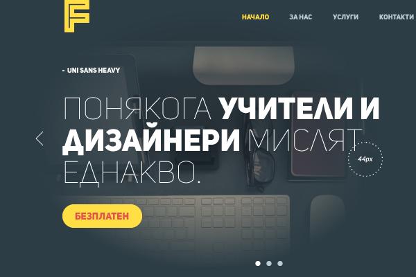 uni sans free Free font free fonts poster logo logos banner presentation colorful