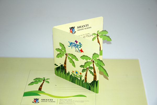 Invitation Cards On Behance