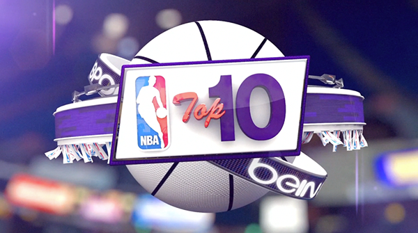 'NBA Extra' Show - beIN SPORTS