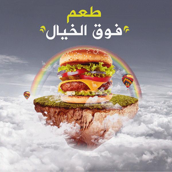 Burger social media post/Manipulation