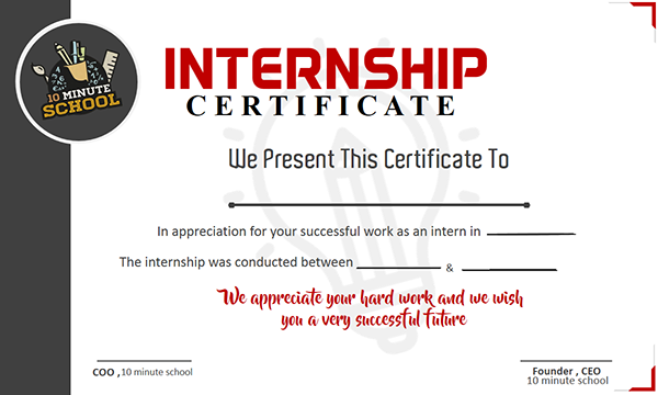 Internship certificate concept for 10 minute school 2 on student show internship certificate concept for 10 minute school 2 yadclub Choice Image