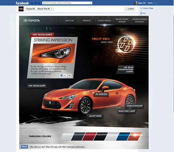 automobile Facebook tab