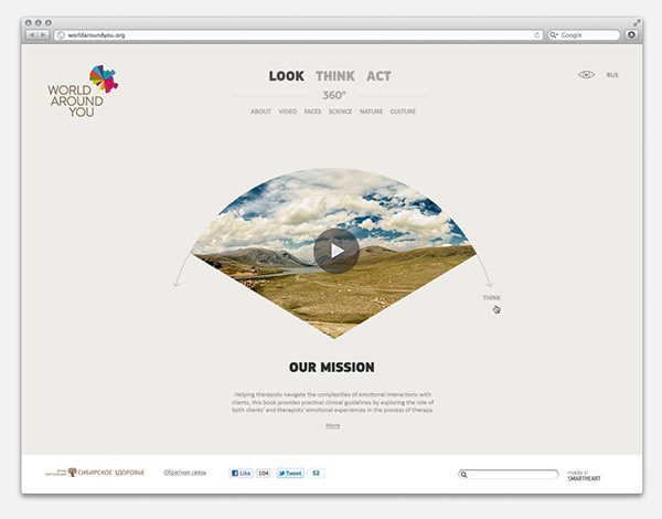 promo website World around you siberian Health Think 360° Act 360 Advertising Campaign Look 360° Corporation Siberian health SmartHeart Stas Okruh Yuriy Mihalchenko Artem Mitin