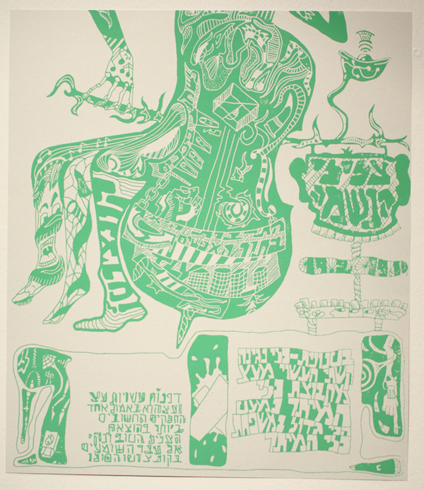 magazine SILK Printing wizo design haifa roman bardukov bardukoff Interpritation doodles