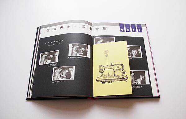 Crocodile 60th Anniversary Brand Book On Behance