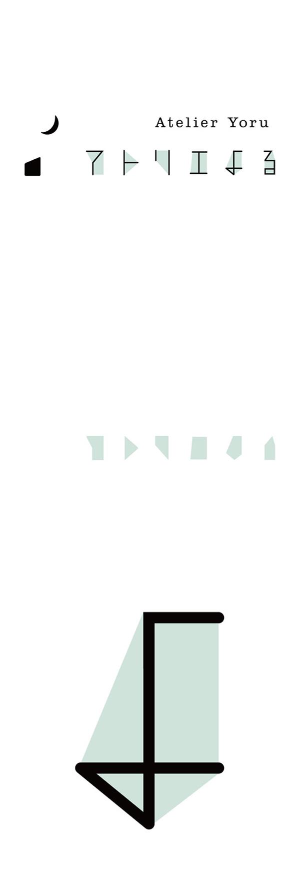 完美的37款日式logo設計欣賞