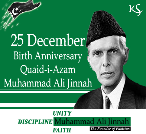 speech of quaid e azam about unity faith discipline