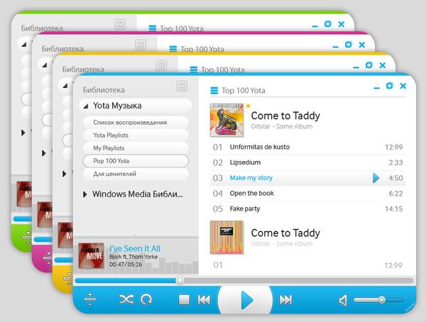 Yota Music (Desktop App) on Behance
