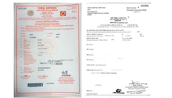 Birthdeath marriage certificates on behance an example of a birth certificate issued in gujarat and a death certificate issued in new delhi yelopaper Gallery