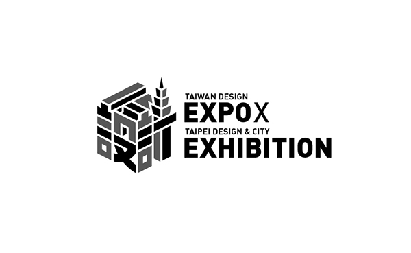 Taiwan Design Expo 2013 Taiwan Design Expo