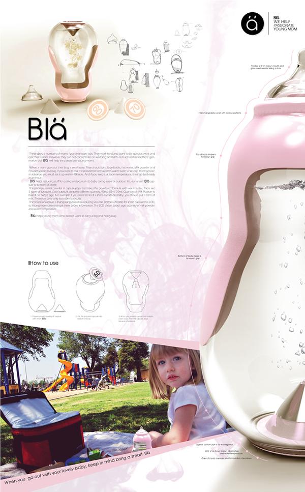 baby  bottle  milk