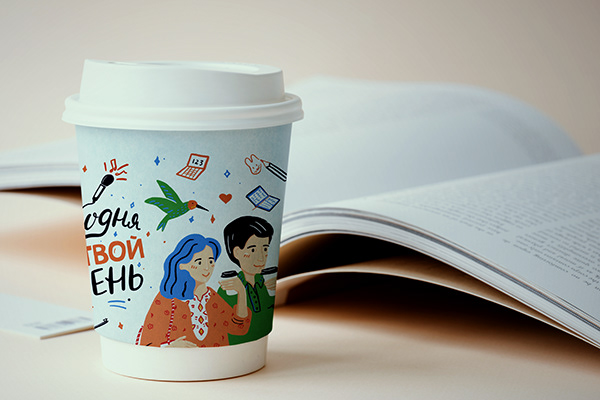 Lezzetti coffee cup