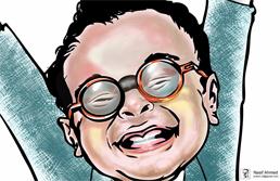 birthday gift digital painting funny Vatija Ahornish Najiallah Tanvir Ahmed