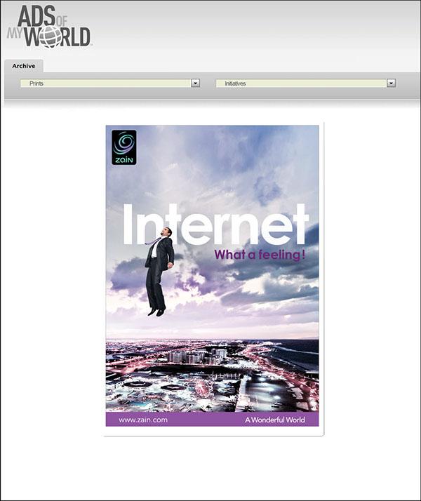 4g Internet: Zain 4g Internet