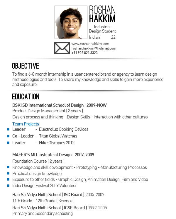 Essay curriculum design