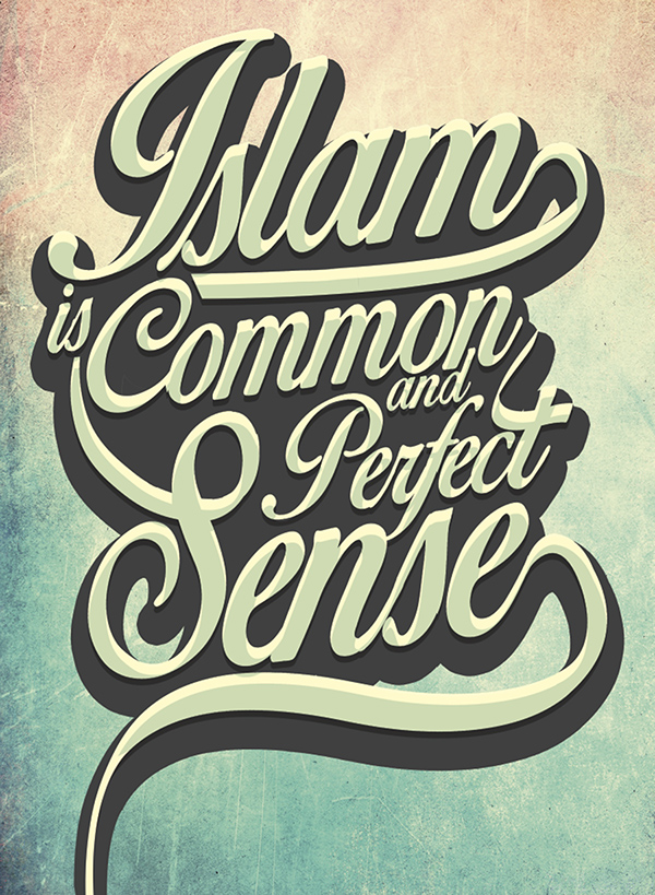 THE BEAUTY OF ISLAM on Behance