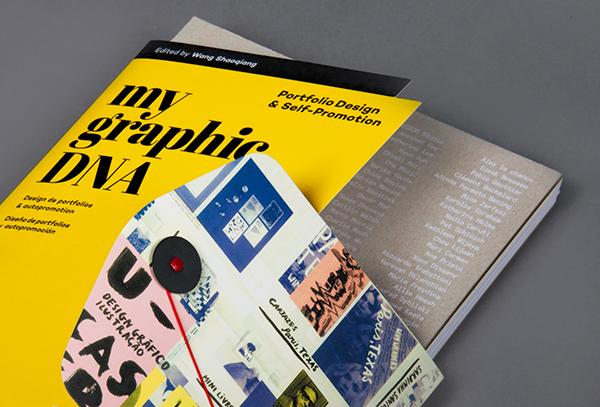 hundred individual design pieces my graphic dna portfolio design