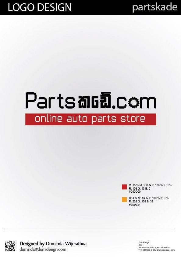 Parts Kade