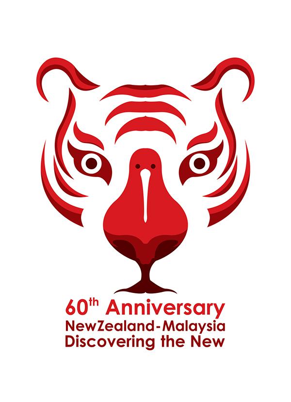 60th Wedding Anniversary Gifts New Zealand : 60th AnniversaryNewZealand -Malaysia Logo Proposal on Behance