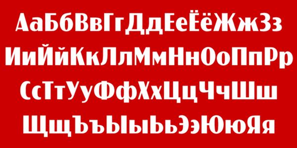 sans serif typeface