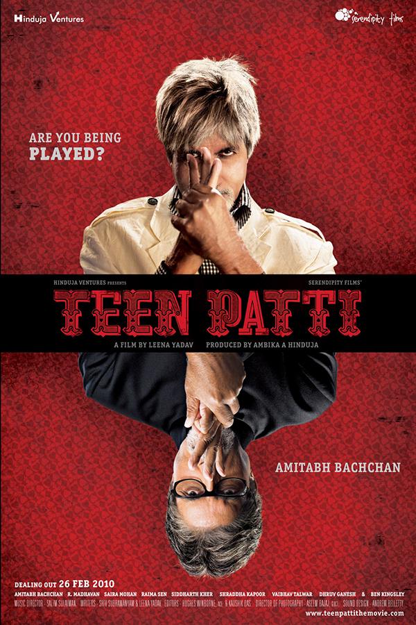 Teen Patti Film 30